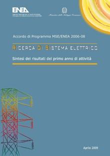 Ricerca di Sistema Elettrico - Sintesi risultati del primo anno di attività 2006-2008