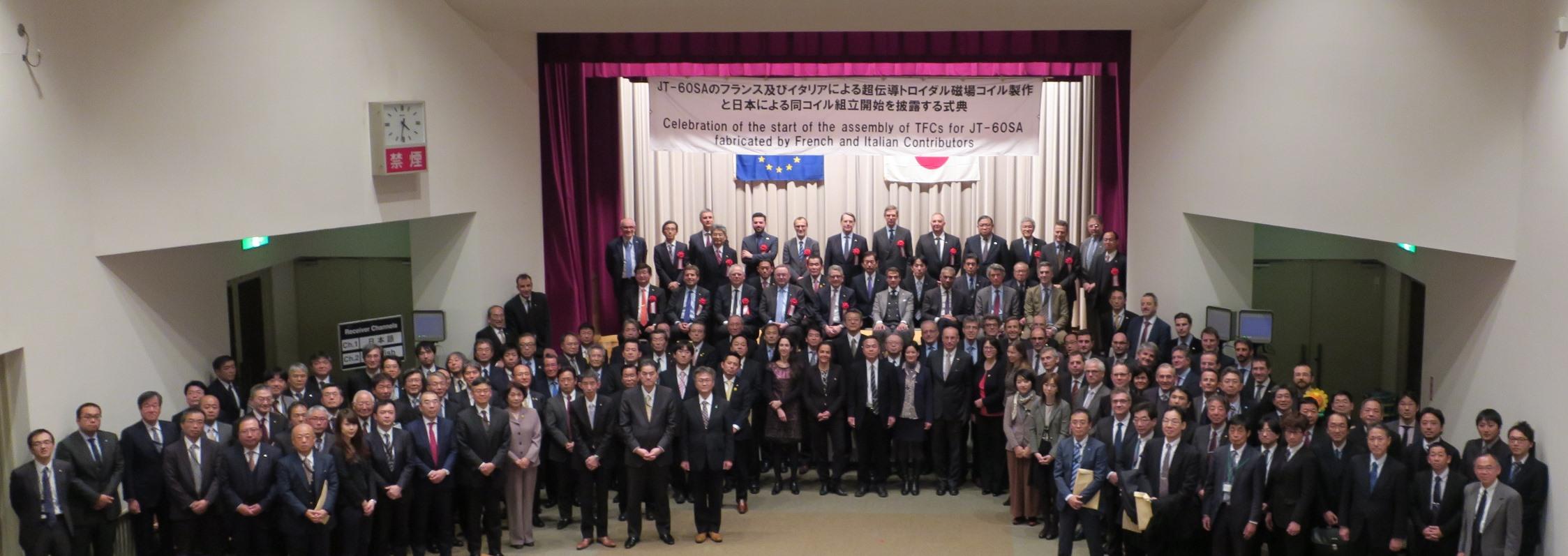 Foto gruppo Naka Giappone