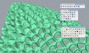 modello CAD 3D dell'inserto
