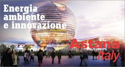 """Astana Italy"", online il magazine ENEA dedicato all'EXPO 2017"
