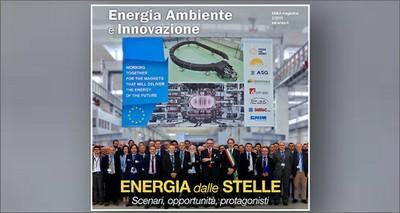 Energia: industria italiana leader Ue con oltre 1,2 miliardi di contratti per prima centrale a fusione