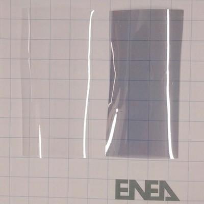 Pellicole polimeriche rivestite con film antibatterici per packaging alimentare