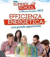 17Summerschool2015.jpg