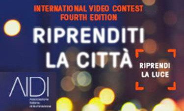 "International video contest: ""Riprenditi la città"""