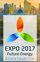 EXPO 2017 . Future Energy .