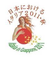 ENEA in Japan 2011