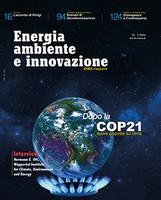 """Presentazione della nuova rivista ENEA Energia Ambiente e Innovazione: nel primo numero Focus su """"Dopo la COP21   Nuove proposte sul clima"""""""