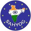 SAHYOG Stakeholder Workshop | EU- India Cooperation on Biomass and Bio-waste Research and Development