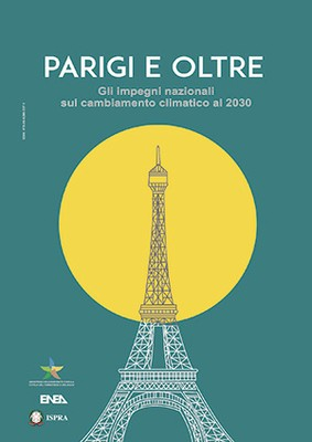 V2016 Parigi ed oltre