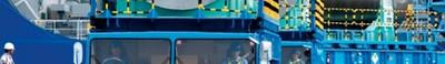 Banner materiali radioattivi